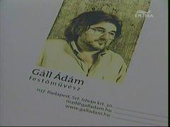 Gáll Ádám (1953- )