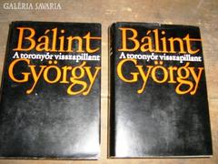 Bálint György:A toronyőr visszapillant I-II