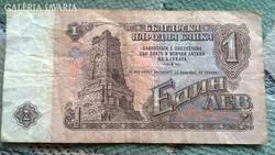 Bulgár 1 Leva 1974-ből