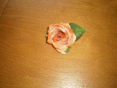 Herendi  rózsa hibás