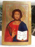 JÉZUS, IKON