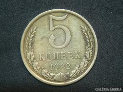 5 Kopek - Szovjetunió - 1982.