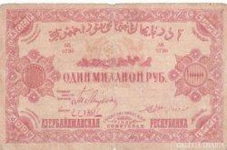 Orosz -TransCaucazus 1.000.000 Rubel 1922