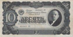 Orosz 10 chervonetz 1937