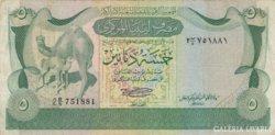 Libya 5 dinars 1980 ( 1-es signó )