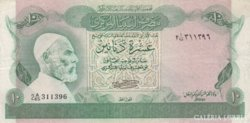 Libya 10 dinars 1980 ( 1-es signó )