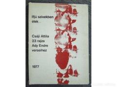 8302 Csáji Attila 23 rajza Ady Endre verseihez