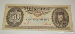 1986 50 Forint