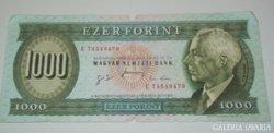 1996 1000 Forint