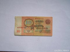 Orosz 10 rubel 1961