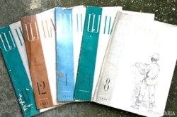 Új hang, művészeti folyóirat, 5 szám