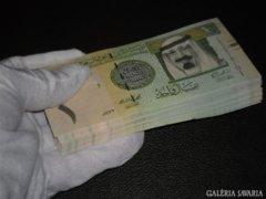 1 KÖTEG x 100 db,SORSZÁMKÖVETŐ UNC BANKJEGY,SZAUD ARÁBIA
