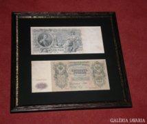 CÁRI OROSZ,1912 ANTIK BIRODALMI BANKJEGYEK,TÖRTÉNELMI 500 RUBEL BANKJEGY, NAGY PÉTER KÉPMÁS