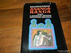 Kaljánamalla: Anangaranga