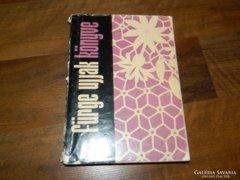 Fürge ujjak könyve 1966