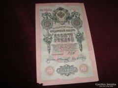 10 Rubel 1908