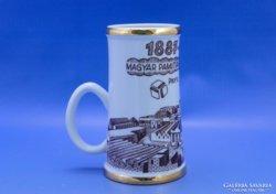 0C404 Hollóházi pamutipari porcelán korsó