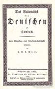 Das Nationalfest der Deutschen zu Hambach (RITKA) 2500 Ft