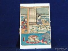 0C284 Régi kínai merített papír akvarell