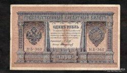 1 Rubel 1898 Oroszország