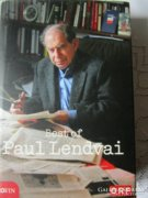 Lendvai Pál : BEST OF Politika DEDIKÁLT 2008