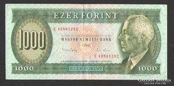 "1000 forint 1993. ""E"".  VF!!!  NAGYON SZÉP!!!  RITKA!!!"