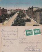Német   München  0019        1927  RK