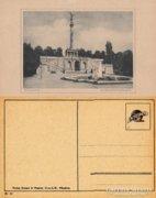 Német   München  0029        1920  RK