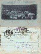 Schweiz - Svájc   Romainmotier    1900  RK