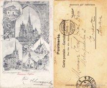 Schweiz - Svájc    Lausanne 003   1899  RK
