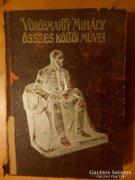 Erdei Zalán (szerk.): Vörösmarty Mihály összes költői művei