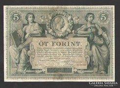 5 forint/gulden 1881.  138 éves!!  NAGYON SZÉP!!  RITKA!!!