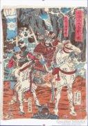 0C287 Régi kínai merített papír akvarell