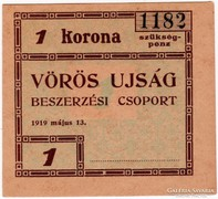 VÖRÖS UJSÁG - 1 Korona