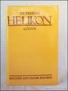 Erdélyi Helikon  költői