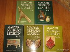MAGYAR NÉPRAJZI LEXIKON 1-5