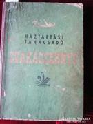 HORVÁTH ILONA ELSŐ SZAKÁCSKÖNYV TANÁCSADÓ 1955