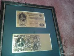 CÁRI OROSZ, 1912 EXKLUZÍV ARANY BANKJEGY SZETT, TÖRTÉNELMI 50-500 RUBEL, LUXUS AJÁNDÉK