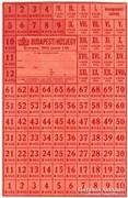 Budapesti húsjegy 1945, eredeti, nem használt