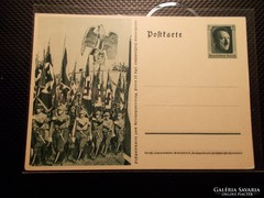 WW2,Német  propaganda képeslap