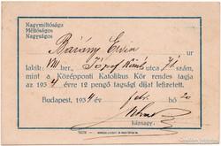 Nyugta 12 Pengő - 1934