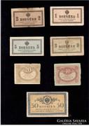 Orosz bankjegyek 7.Db egyben LOT