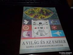 A VILÁG ÉS AZ EMBER képes gyermekenciklopédia