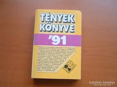 BALÓ GYÖRGY ÉS LIPOVECZ IVÁN: TÉNYEK KÖNYVE '91