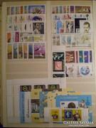 1980 Postatiszta teljes év (6600)