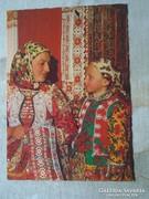 D146683  Kalotaszeg - népviselet - képeslap