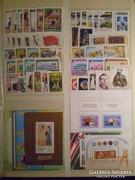 1981 Postatiszta teljes év (5810)