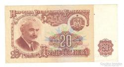 20 leva 1974 Bulgária