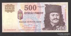 """500 forint 2001. """"EA"""". Alacsony sorszám: 57-es!!  UNC!!  RITKA!!"""