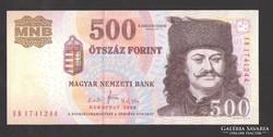 "500 forint 2008. ""EB"".  UNC!!!"